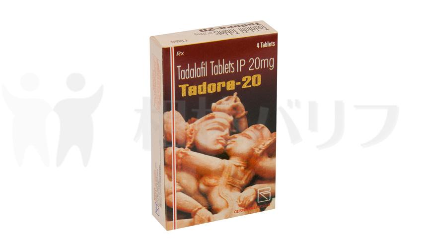 タドラ 20mg