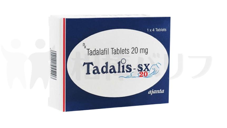 タダリスSX 20mg